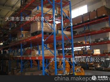 供应天津重型货架正耀重型货架厂