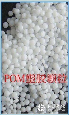 POM塑胶原料POM云天化FM270