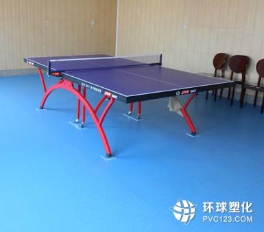 伟德客户端下载PVC地胶施工 乒乓球PVC地胶铺设
