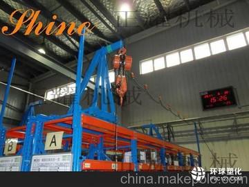 供应模具货架定做_天津正耀模具货架厂