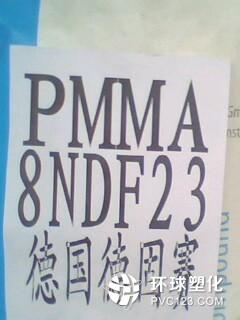 PMMA 德国赢创德固赛 8NDF21   8NDF23