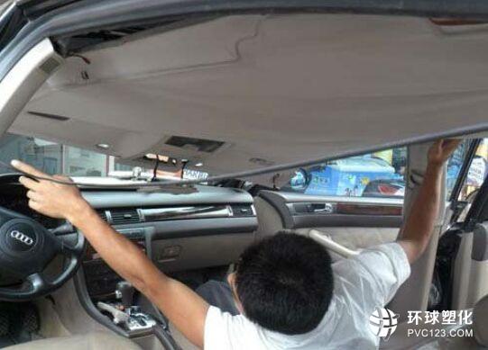 你了解汽车顶棚基材的性质吗
