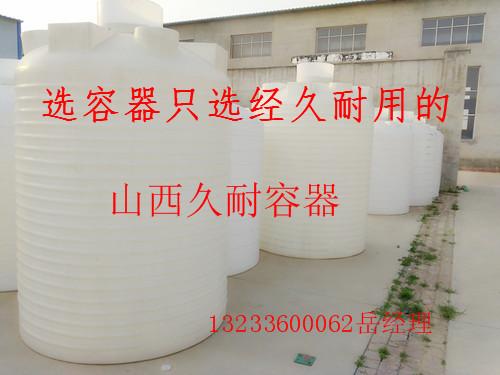 内蒙古卧式储罐