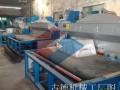 古德机械厂