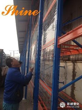 供应天津首家室外货架