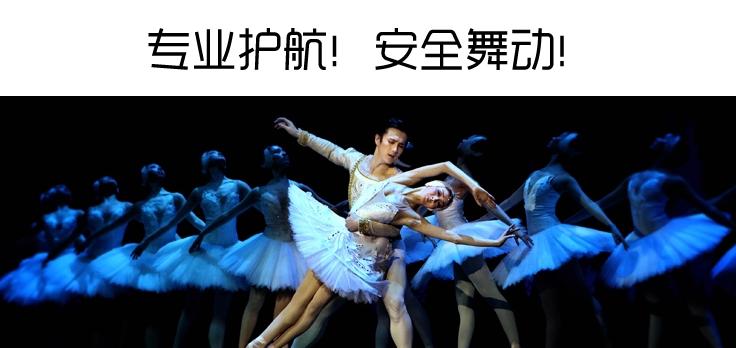 天津舞台专用地胶_舞台专用地板_舞台地胶_舞台地板