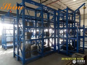 自带吊装功能100%抽出模具货架_天津首家产品