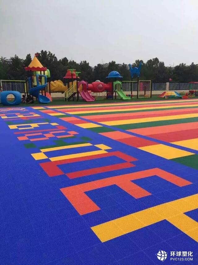 伟德客户端下载户外悬浮拼装式地板_幼儿园操场塑格运动地板