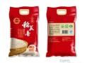 厂家【直销定做】塑料彩印大米袋、真空大米袋、手提塑料大米袋