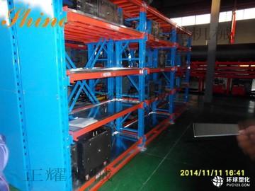 供应天津模具货架厂