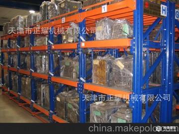 供应模具货架—模具注塑业必备