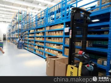 提供天津二层钢布局平台