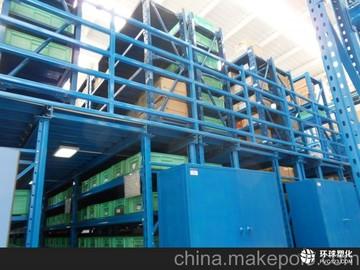 供应钢结构平台系统货架