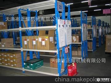 天津驶入式货架生产厂家