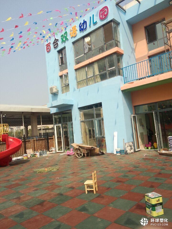 伟德客户端下载公园安全地垫_幼儿园室外儿童安全地垫