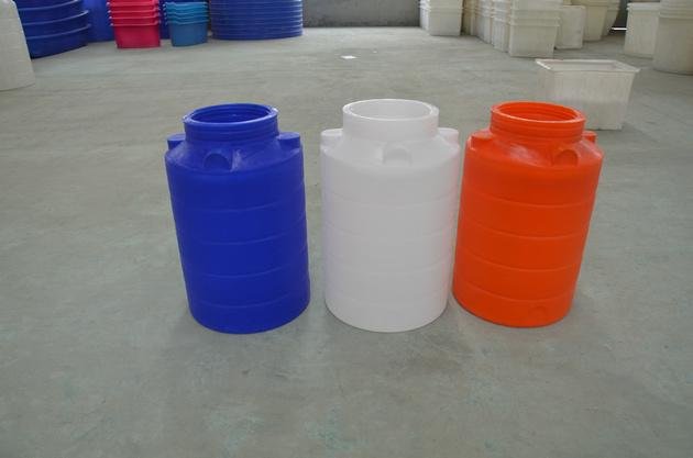 200l塑料桶 200升塑料储水桶