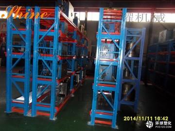 天津拉出式抽屉货架供应