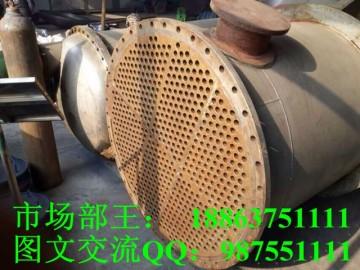 二手160平方管壳式冷凝器回收电话
