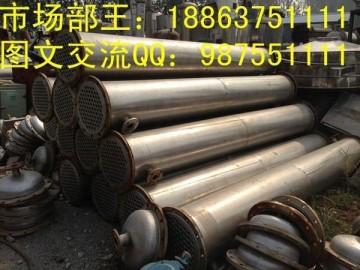 二手470平方全不锈钢列管式冷凝器闲置