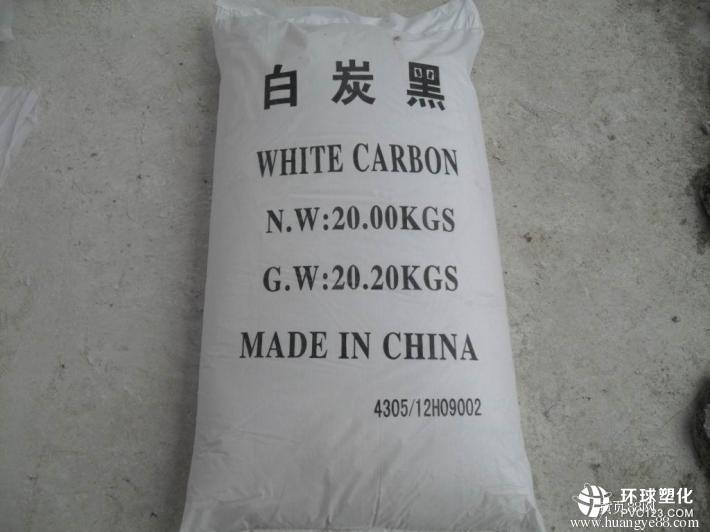 合肥回收白炭黑