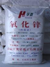 许昌回收氧化锌