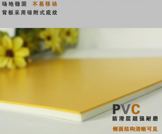 天津幼儿园塑胶地板_幼儿园专业塑胶地板铺装