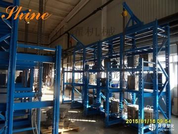 2015年新型模具貨架_天津模具貨架廠