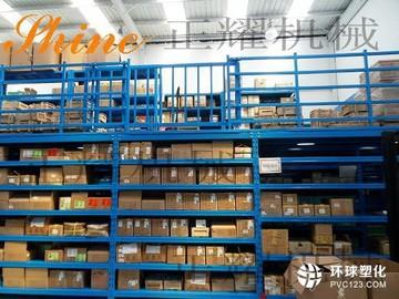 横梁式货架 华博罗采购横梁式货架 天津横梁式货架厂