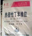 北京回收抗氧剂