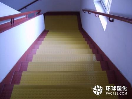 伟德客户端下载整理楼梯踏步_塑胶楼梯踏步