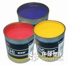 阳江回收uv油墨
