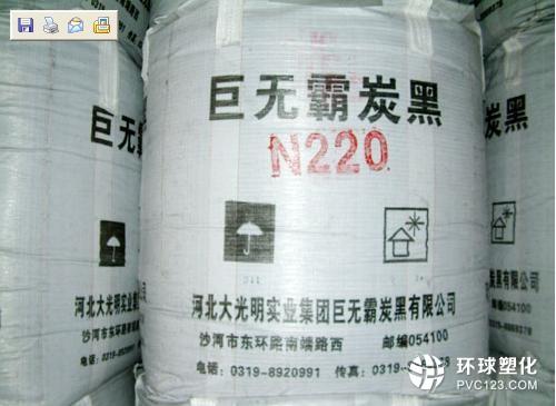 深圳回收炭黑