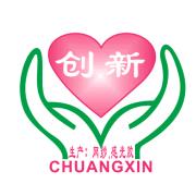广州市花都创新丝印材料科技有限公司