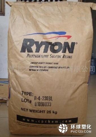 供应耐麿耐高温PPS  美国菲利普R-7-120BL