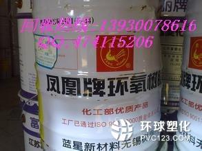 南昌回收环氧树脂
