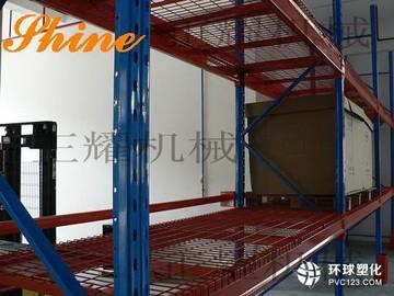 西青区货架 天津西青区货架厂 天津西青区货架大全