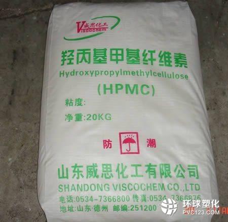 惠州回收纤维素