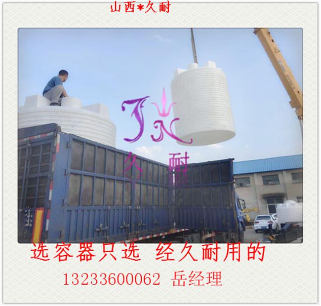 河南塑料储罐