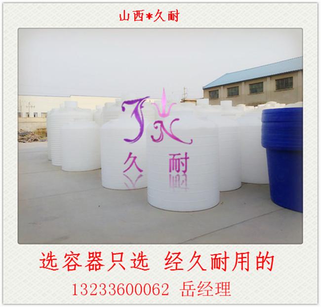 阳泉外加剂复配设备