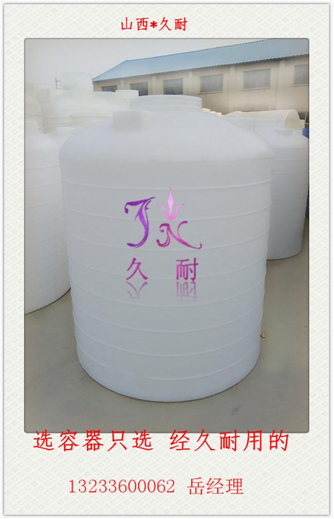 晋城外加剂复配设备