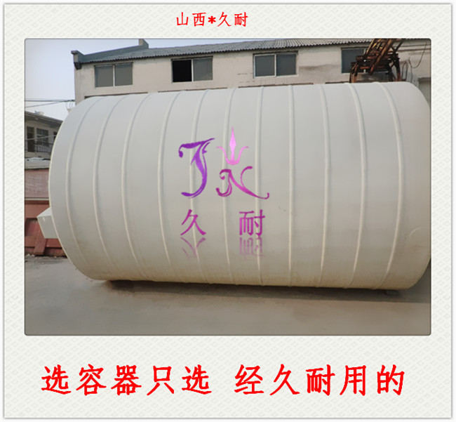 介休印染桶 介休水产养殖桶