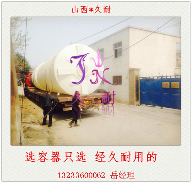 永济印染桶 永济水产养殖桶
