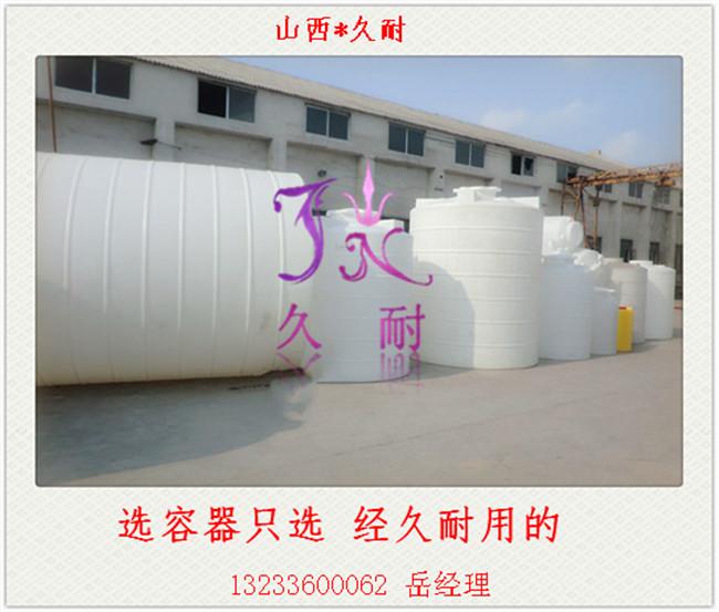 河北印染桶 河北水产养殖桶