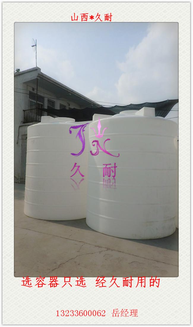 河津印染桶 河津水产养殖桶