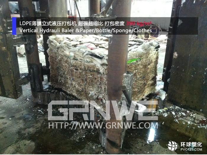 废塑料专用捆包机废塑料专用压包机