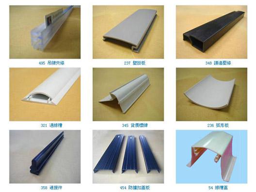 优质塑料异型材胶条