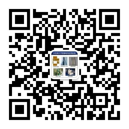 东莞市明欣塑胶材料有限公司