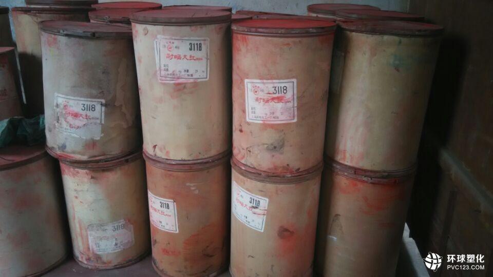 广州回收油墨