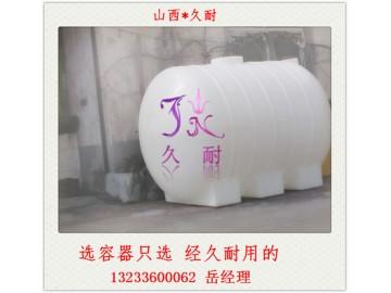 高碑店卧式塑料水箱