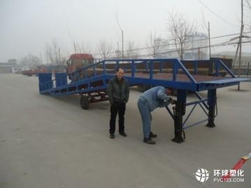 天津移动式登车桥